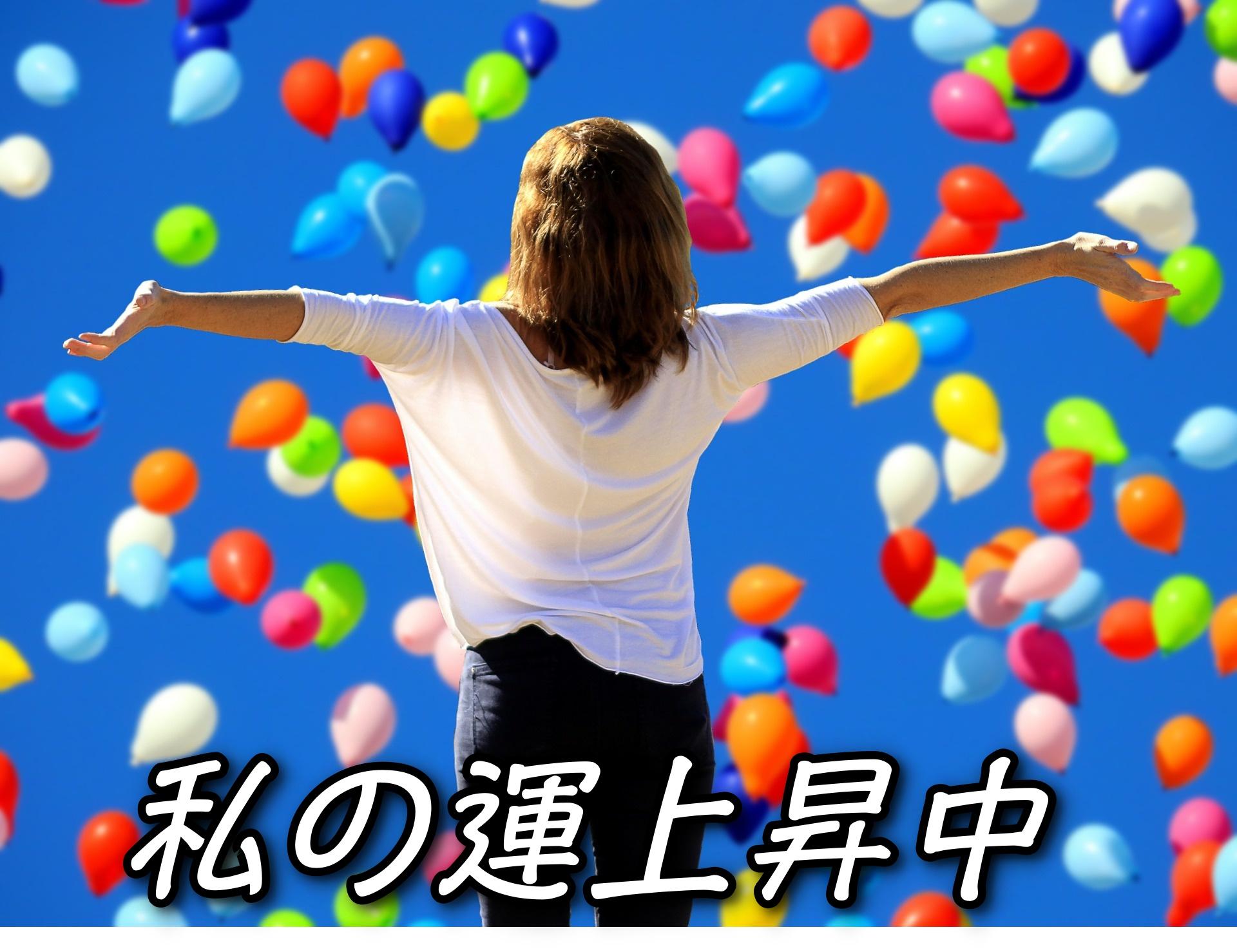 上昇する風船と女性