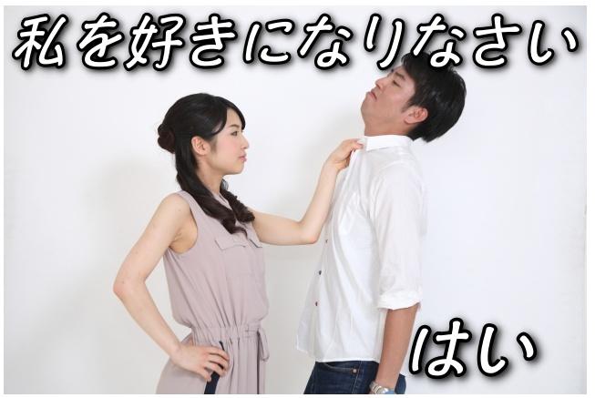 男性の胸ぐらを掴む女性