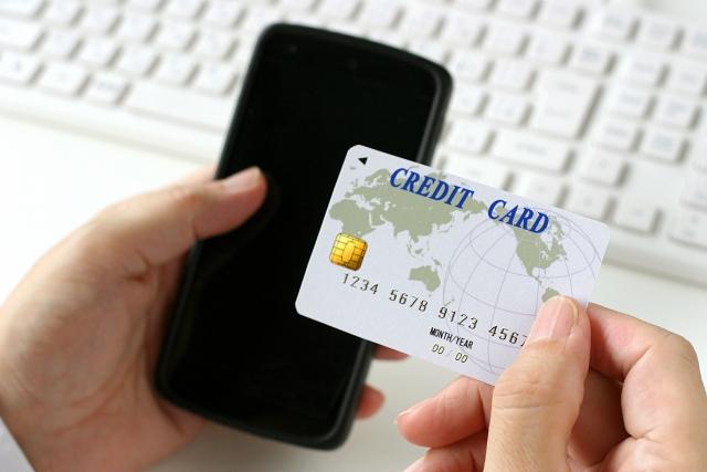 クレジットカードと携帯