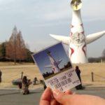 大阪万博太陽の塔とチケット